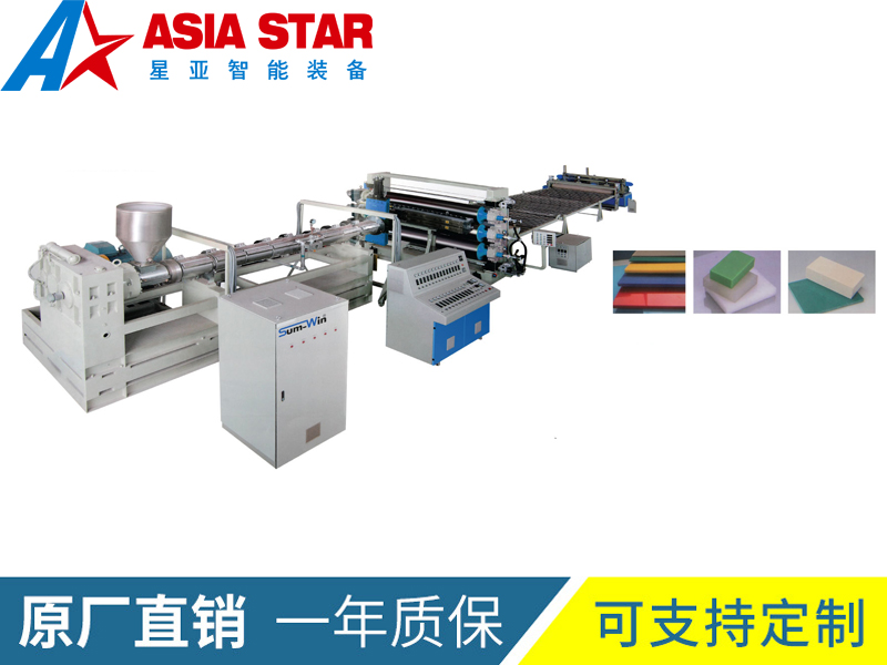 PP PE ABS plate production line