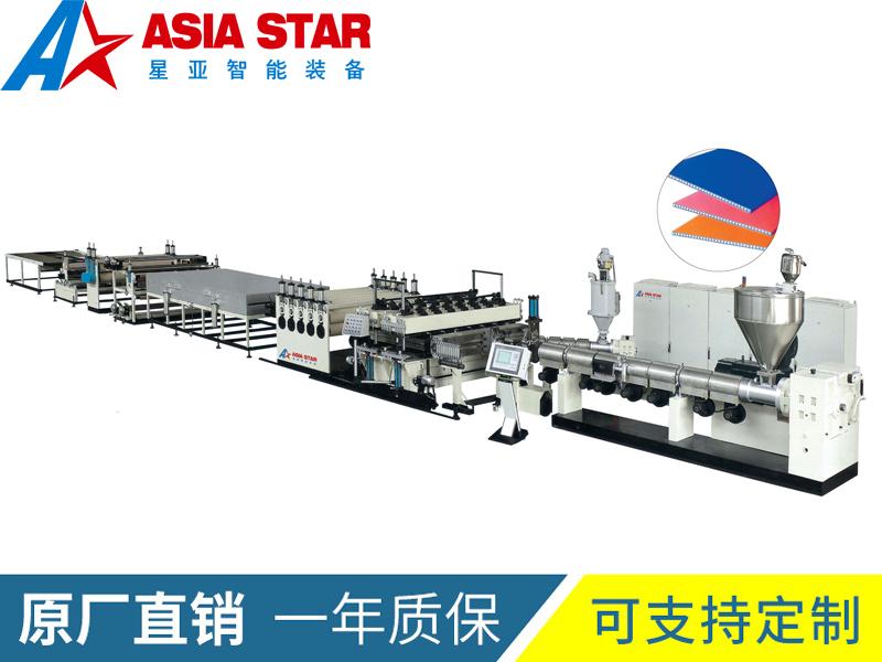 选择星亚(苏州)智能装备,生产高效,品质出众。