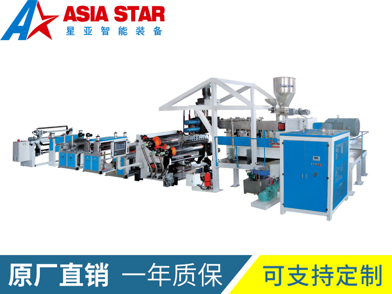 PE/PP/ABS板材生产线的应用